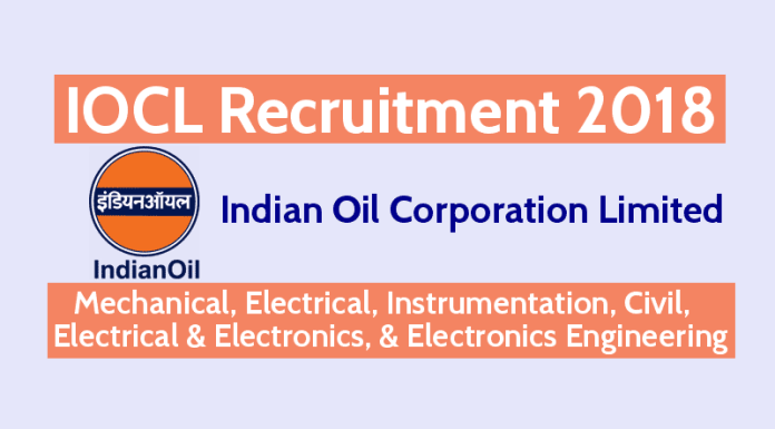 IOCL Recruitment 2018 - Technician Apprentice