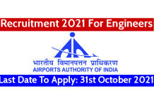 AAI Recruitment 2021 For Engineers Last Date To Apply 31st October 2021