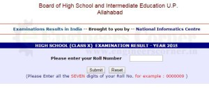 UP Board High School Class 10th Result 2015