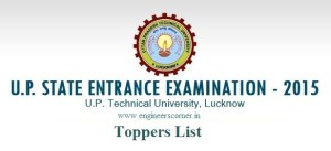 UPSEE 2015 Toppers