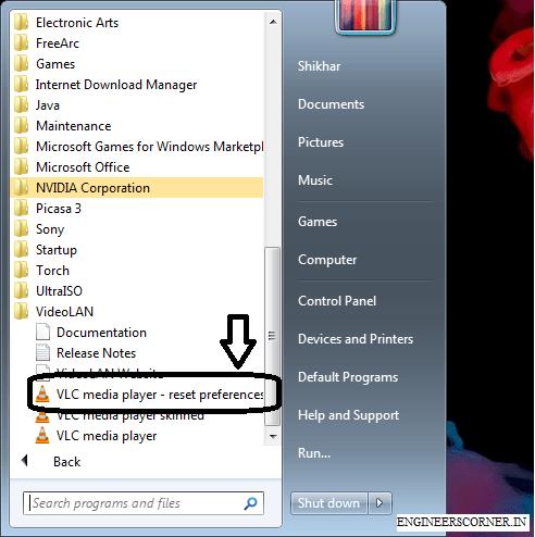 VLC Media Player C++ runtime error - Engineers Corner