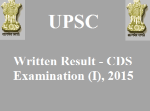 UPSC Written Result CDS (I) upsc.gov.in