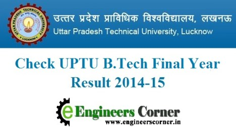 UPTU B.Tech Final Year Result 2015