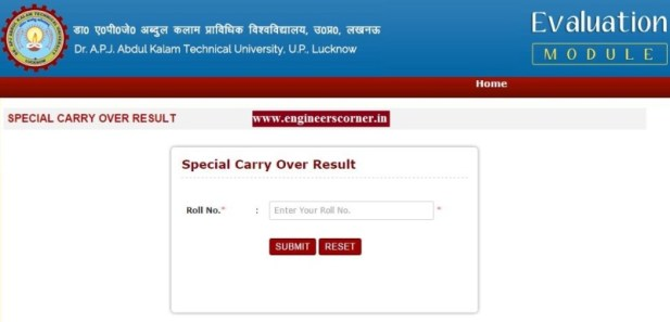 UPTU Special carry over exam