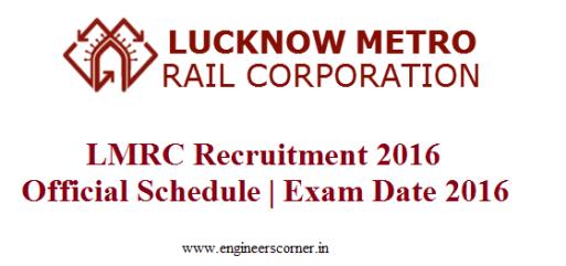 LMRC Recruitment 2016 Schedule