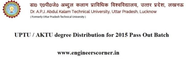 UPTU and AKTU degree distribution 2015 batch circular