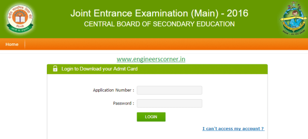 Download JEE Main Admit Card 2016