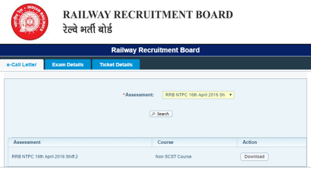 RRB NTPC E-Call letter admit card 2016
