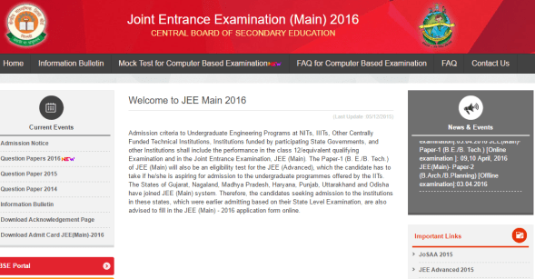 CBSE JEE Main result 2016 link download