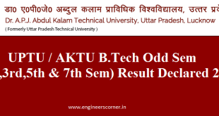 UPTU AKTU 1,3,5,7 b.tech odd sem carry over Result 2016