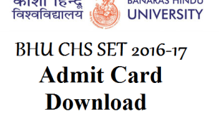 BHU Central Hindu School CHS SET 2016 admit Card download