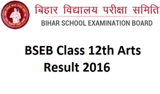 Check Bihar Board BSEB Class 12th Arts Result 2016 Declared at www.biharboard.ac.in and www.bihar.indiaresults.combseb