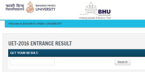 BHU UET-2016 B. A. (Hons.) Arts and Social Sciences Result Declared at www.bhuonline.in