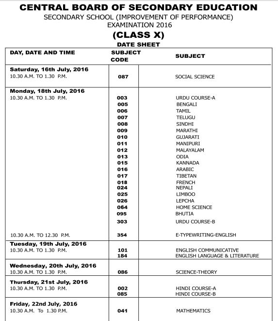 CBSE Class 10th Xth Improvement Exam Datesheet 2016