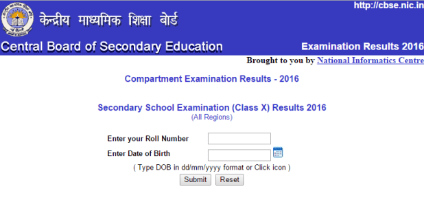 Class 10 Compartment Exam Results - 2016