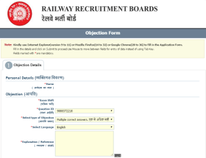 RRB NTPC Question Answer Objection Form