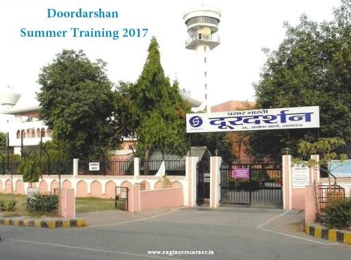 Doordarshan Lucknow Summer Training