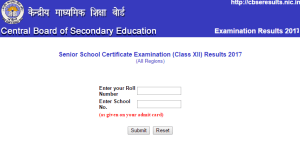 CBSE Class 12th Result
