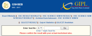 GSHSEB Gujrat Board SSC Result 2017
