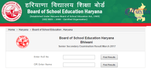 Haryana Board HBSE Class 10th Result 2017
