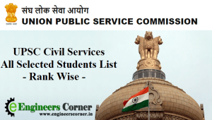 UPSC Toppers Rank Selected Student List 2017