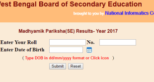 WBSE West Bengal Class 10th Result 2017