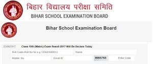 BSEB Bihar Board Class 10th Matric Exam Result 2017