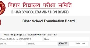 BSEB Bihar Board Class 10th Matric Exam Result 2017