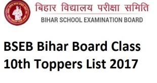 Toppers List - BSEB Bihar Board Class 10th