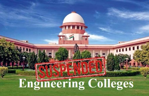 Engineering Colleges Suspended