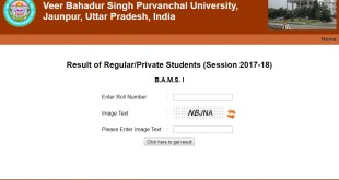 VBSPU Result 2018
