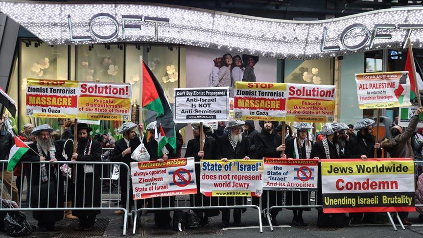 New York'ta Filistinlilerin 'Büyük Dönüş Yürüyüşü'ne destek gösterisi