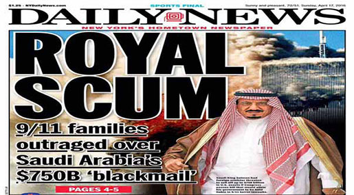 Royal Scum: Families of 9/11 Victims Furious for Saudi Blackmail