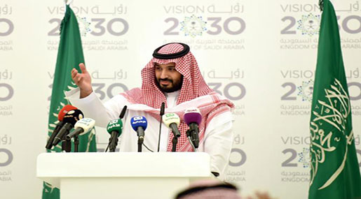 Saudi Prince Mohammad Bin Salman