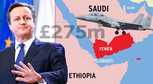 British MPs Urge Immediate Halt of the Kingdom's Arms Sales to Saudi Arabia
