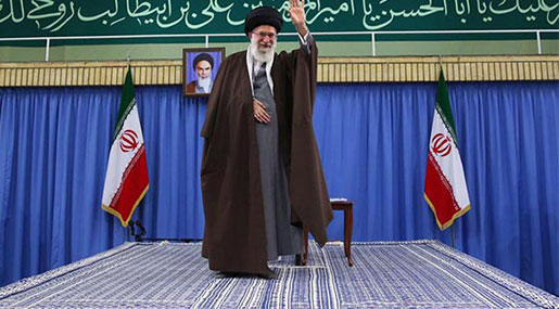 Leader of the Islamic Revolution His Eminence Imam Ali Khamenei