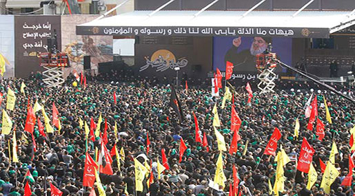 Sayyed Nasrallah in Ashura: Yemeni People to Trample Al-Saud's Nose in Mud
