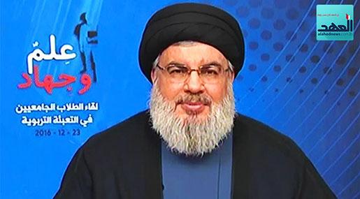 Hizbullah Secretary General Hus Eminence Sayyed Hassan Nasrallah
