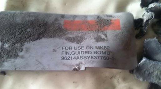 US bomb fragment