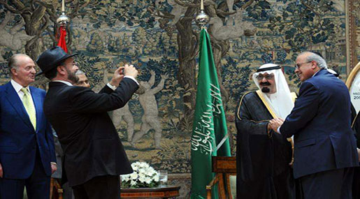 saudi-israeli ties