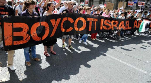 "Boycott ""Israeli"" apartheid protest in Spain"