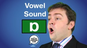 ɒ sound