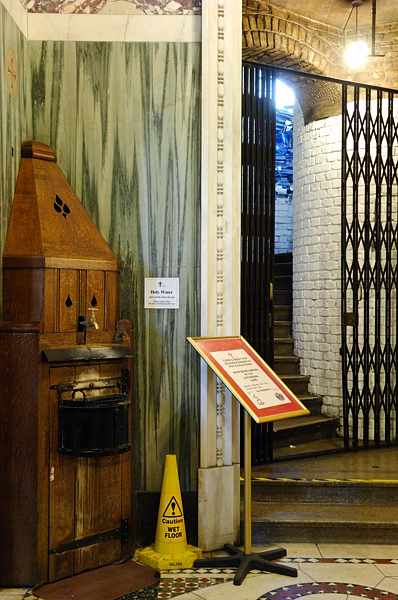 Holy Water Fountain, Westminster Cathedral