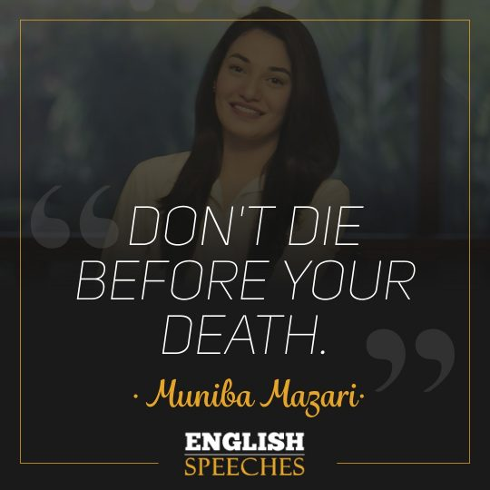 Muniba Mazari Quote