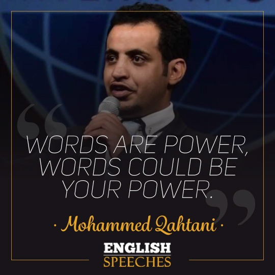 Mohammed Qahtani Quote