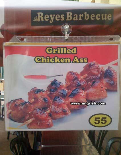 Bunda de galinha assada