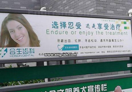 enjoy-or-endure-the-treatment.jpg