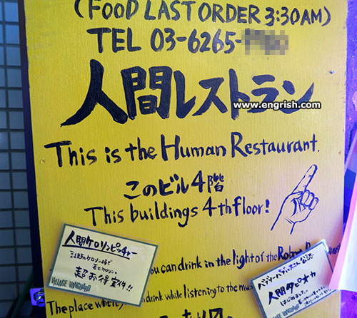 If you cannot read this, your restaurant is around again.