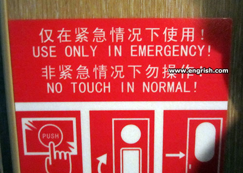 Abnormal use solely!