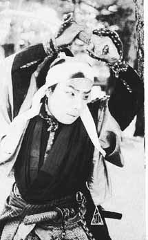 Matsunosuke Onoe's Lost Film Discovered